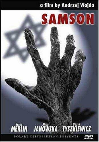 Самсон (1961)