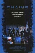 Цепи (1989)