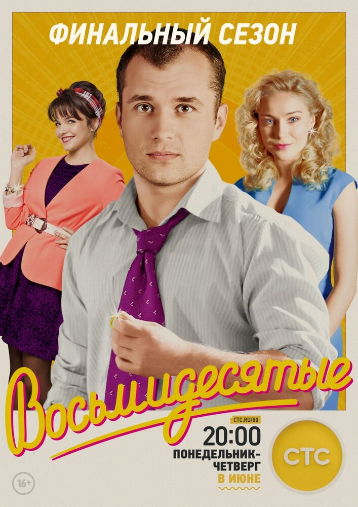 Русские молодые девочки сняли парня смотреть порно