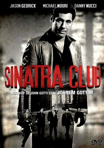 Клуб «Синатра» (2010)