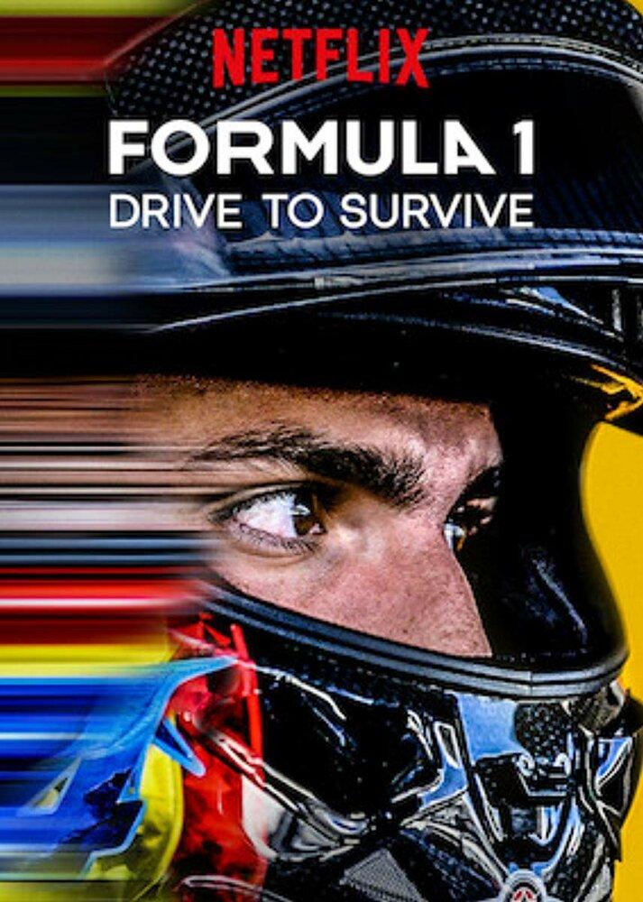 Формула 1: Гонять, чтобы выживать / Formula 1: Drive to Survive