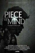 (Piece of Mind)