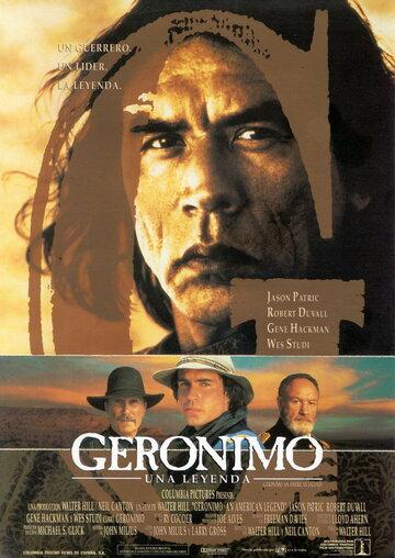 Фильм Джеронимо: Американская легенда