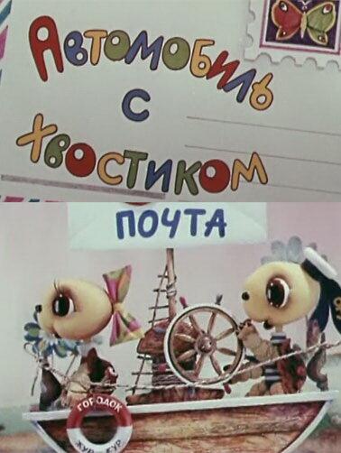 KP ID КиноПоиск 258640