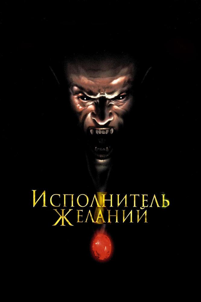 KP ID КиноПоиск 21755