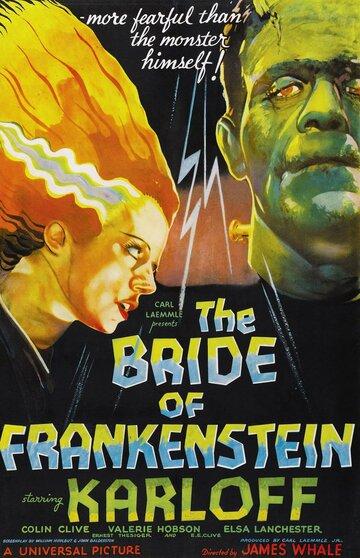 Смотреть онлайн Невеста Франкенштейна