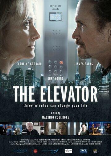 Лифт: Остаться в живых (2013)