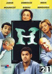 Больничка (1998)