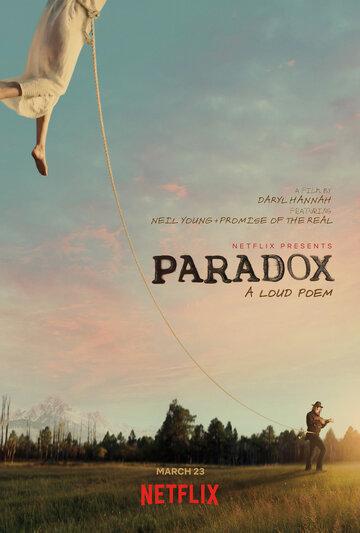Смотреть онлайн Парадокс
