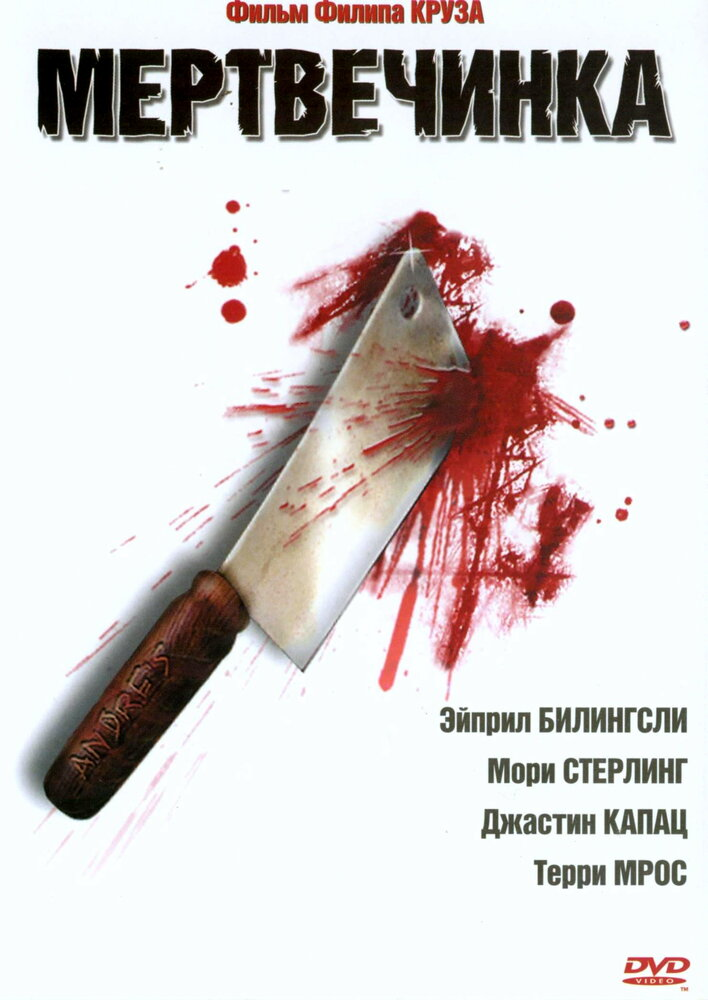 KP ID КиноПоиск 76973