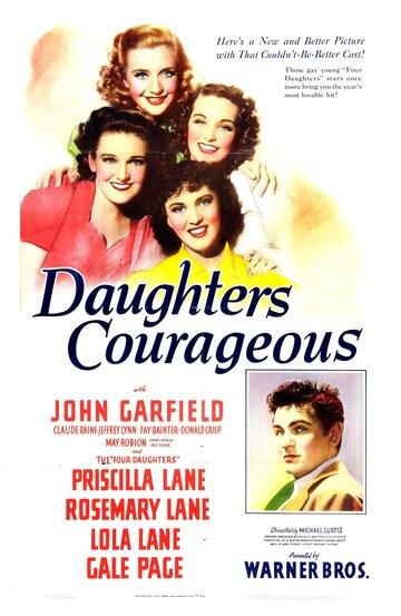 Мужественные дочери (Daughters Courageous)