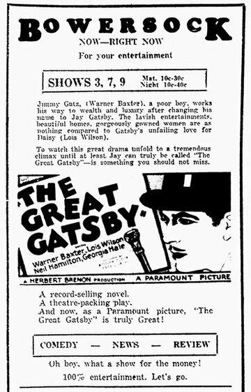 Смотреть онлайн Великий Гэтсби