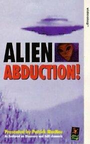 Похищенные пришельцами (1998)