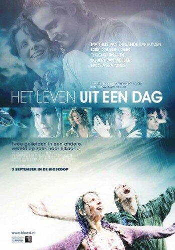 Жизнь за один день / Het leven uit een dag (2009)