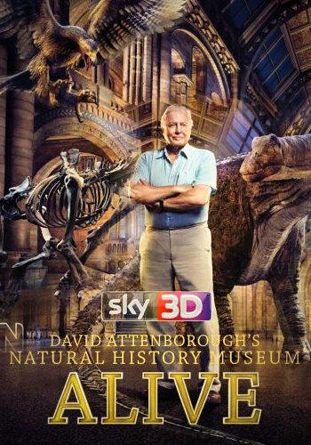 ����� ������������ ������� � ������� ��������� (David Attenborough's Natural History Museum Alive)