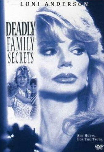 Смертельные фамильные секреты (1995)