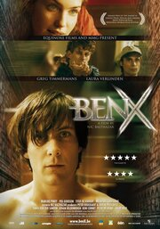 Бен Икс