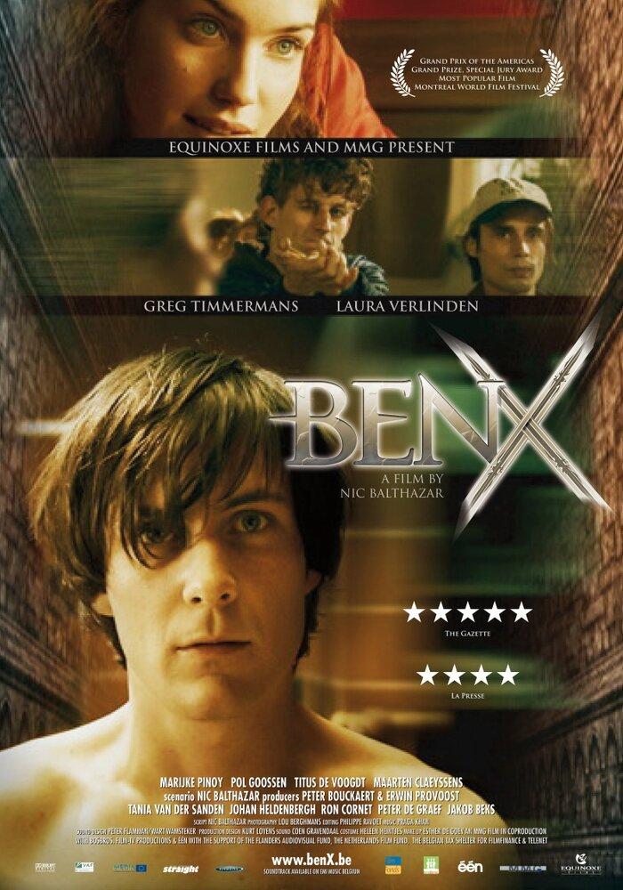 Бен икс / ben x (2007/bdrip) 720p скачать торрент фильм бесплатно.