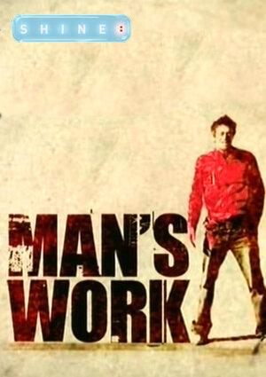 Мужская работа (2006) полный фильм