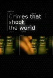Смотреть онлайн Преступления, которые потрясли мир