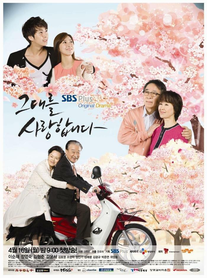743813 - Позднее цветение ✦ 2012 ✦ Корея Южная