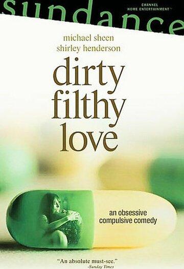 Грязная любовь (2004)