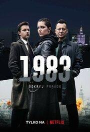 1983 (2018) смотреть онлайн фильм в хорошем качестве 1080p