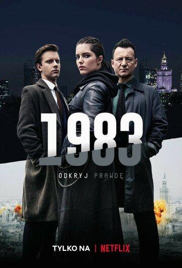 1983 (сериал 2018 – ...)