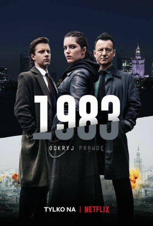 1983 (1 сезон)