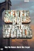 Семь чудес индустриального мира (Seven Wonders of the Industrial World)