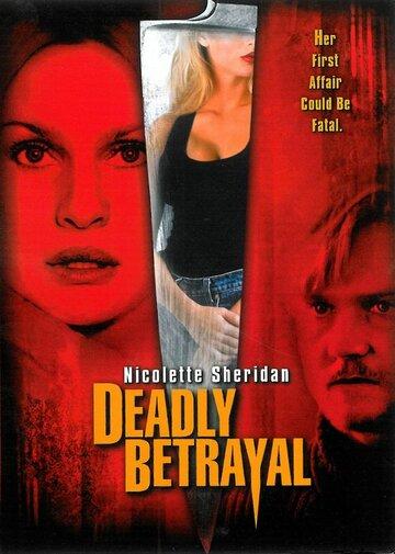 Смертельная измена (ТВ) (2003)