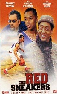 Красные кроссовки (2002)