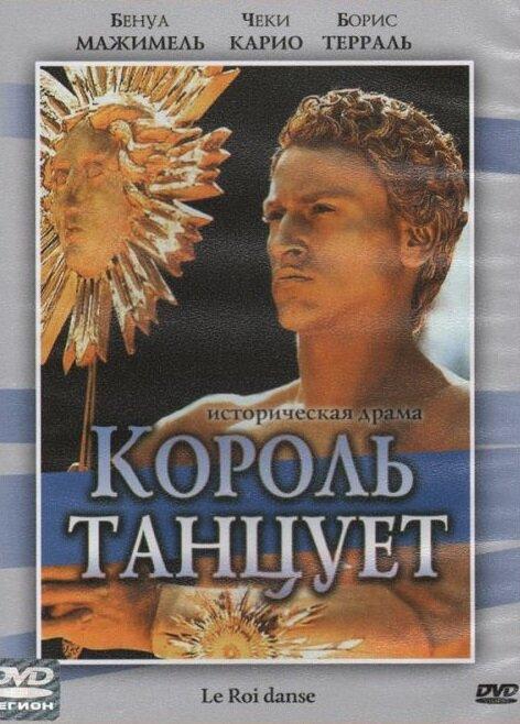 KP ID КиноПоиск 23616