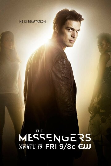 ���������� (The Messengers)