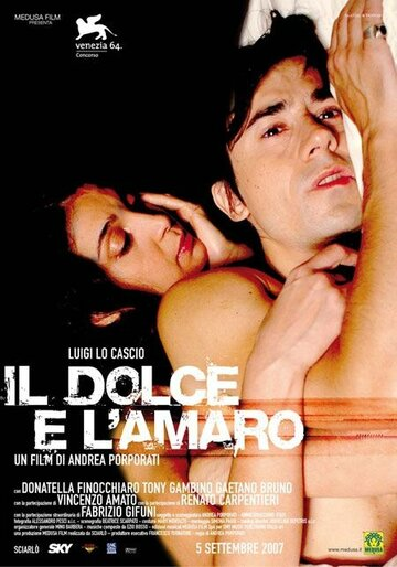 Сицилийцы (2007)