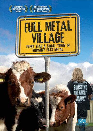Цельнометаллическая деревня (2006)