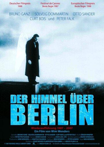 ���� ��� �������� (Der Himmel über Berlin)