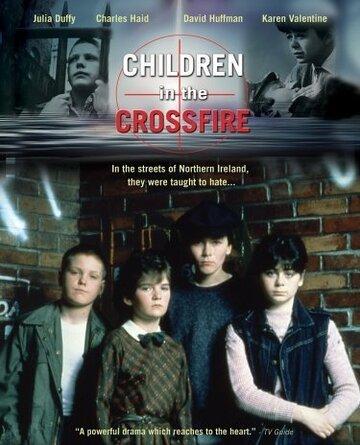 Дети под перекрестным огнем (Children in the Crossfire)