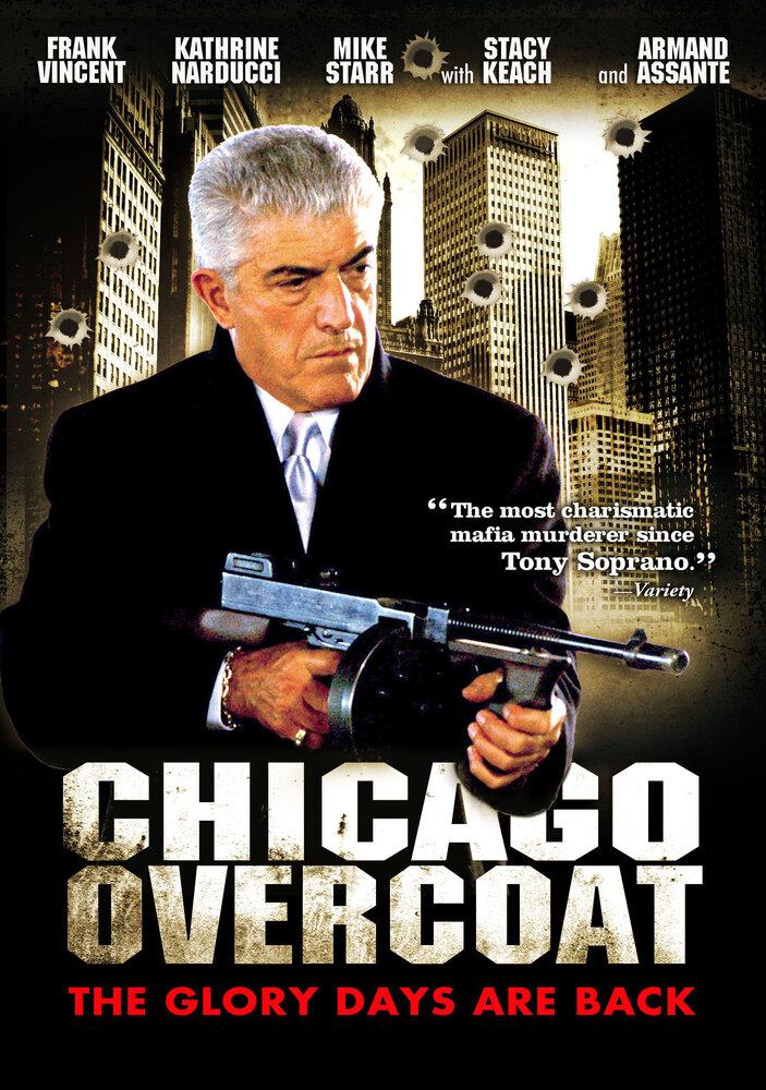 Чикагские похороны / Chicago Overcoat (2009)