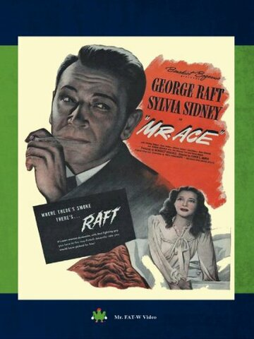 Мистер Эйс (1946)