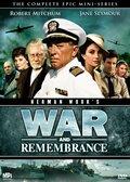 Война и воспоминание (1988)