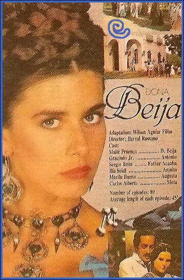 Донна Бейжа (Dona Beija)
