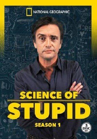 Научные глупости 2014 | МоеКино