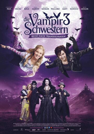 Фильм Die Vampirschwestern3