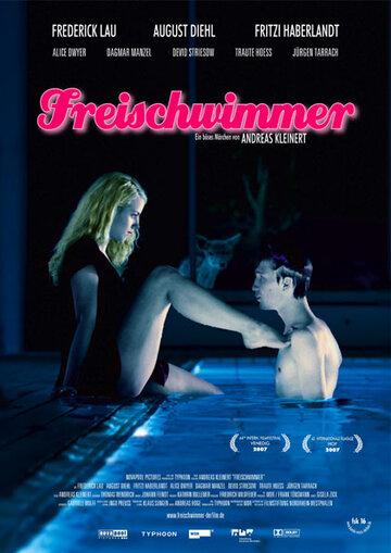 Пловец (Freischwimmer)