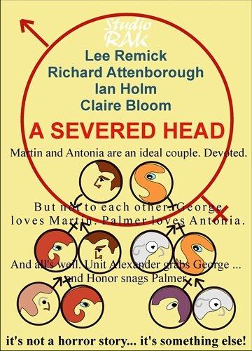 Отсеченная голова
