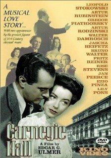 Карнеги Холл (1947)