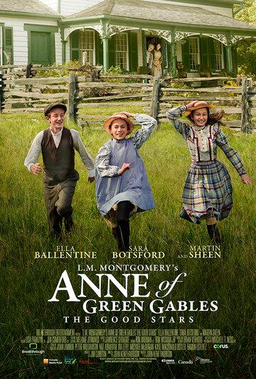 Энн из Зелёных Крыш: Хорошие звёзды / L.M. Montgomery's Anne of Green Gables: The Good Stars (2016)