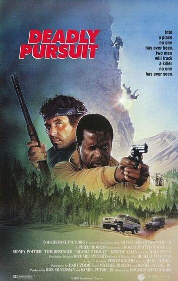 Кино Святые из Бундока