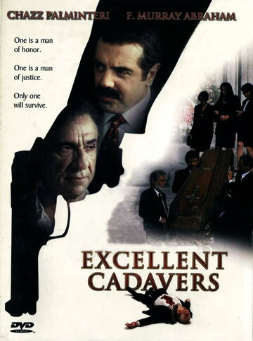 Крестный 4. Фальконе (1999)